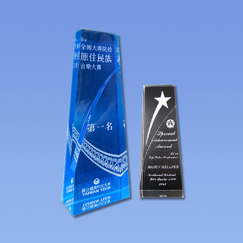 紀念獎牌 CH01046
