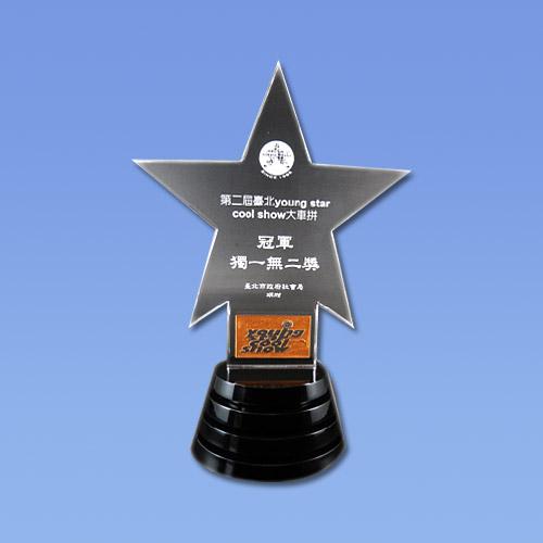紀念獎牌 CH01056