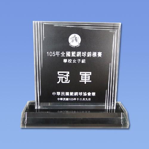 紀念獎牌 CH13036