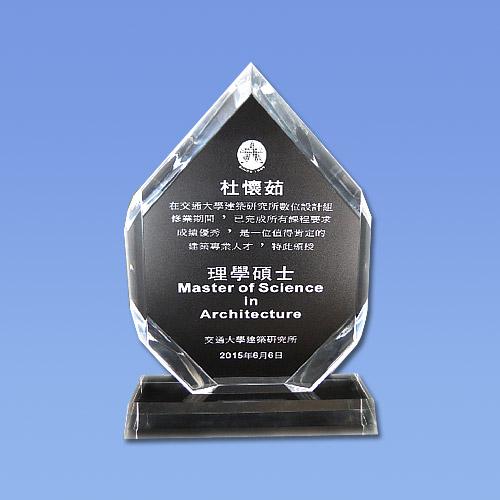 紀念獎牌 CH10036